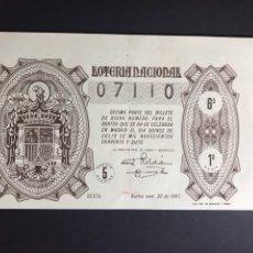 Lotería Nacional: LOTERIA NACIONAL AÑO 1947 SORTEO 20. Lote 183948687