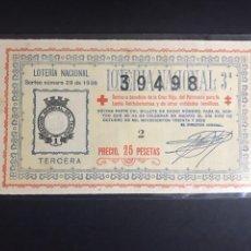 Lotería Nacional: LOTERIA NACIONAL AÑO 1936 SORTEO 29. Lote 183949890