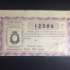 Lotería Nacional: LOTERIA NACIONAL AÑO 1929 SORTEO 7. Lote 183950067