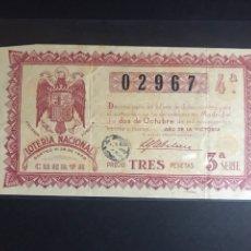 Lotería Nacional: LOTERIA NACIONAL AÑO 1939 SORTEO 28. Lote 183950450