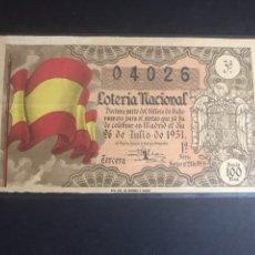 Lotería Nacional: LOTERIA NACIONAL AÑO 1951 SORTEO 21. Lote 183950891