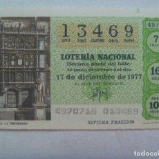 Lotería Nacional: DECIMO DE LOTERIA NACIONAL DEL 17 DE DICIEMBRE DE 1977: SALAMANCA, UNIVERSIDAD. Lote 183957922