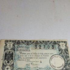 Lotería Nacional: DECIMO LOTERIA NACIONAL 1941. Lote 183963082