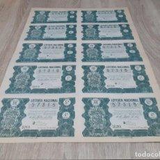 Lotería Nacional: LOTERIA NACIONAL DEL AÑO 1951 SORTEO 20. Lote 184128838