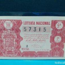 Lotería Nacional: LOTERIA NACIONAL DEL AÑO 1951 SORTEO 20. Lote 184134757