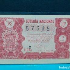 Lotería Nacional: LOTERIA NACIONAL DEL AÑO 1951 SORTEO 20. Lote 184134858