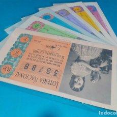 Lotería Nacional: LOTERIA DEL 1960 SORTEO 5.SERIES COMPLETAS. Lote 184187058
