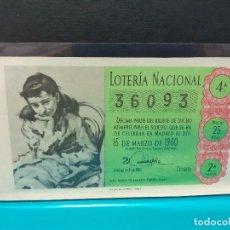 Lotteria Nationale Spagnola: LOTERIA NACIONAL DEL AÑO 1960 SORTEO 8. Lote 184187936