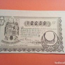 Lotería Nacional: LOTERIA NACIONAL 11 JULIO 1940 SORTEO 20 NÚM 12239. Lote 184206376