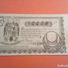 Lotería Nacional: LOTERIA NACIONAL 11 JULIO 1940 SORTEO 20 NÚM 12239. Lote 184206426