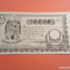 Lotería Nacional: LOTERIA NACIONAL 11 JULIO 1940 SORTEO 20 NÚM 12239. Lote 184206477