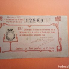 Lotería Nacional: LOTERIA NACIONAL 30 SEPTIEMBRE 1905 SORTEO 26 NÚM 12969. Lote 184232121