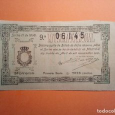 Lotería Nacional: LOTERIA NACIONAL 30 ABRIL 1906 SORTEO 11 NÚM 06145. Lote 184232322