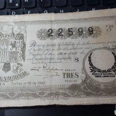 Lotería Nacional: LOTERÍA NACIONAL DE UNO DE JULIO DE 1940. Lote 184260845