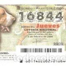 Lotería Nacional: LOTERÍA DEL JUEVES, SORTEO Nº 11 DE 2004. SABUESO ESPAÑOL. REF. 10-0411. Lote 184594623