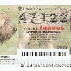 Lotería Nacional: LOTERÍA JUEVES, SORTEO 13 DE 2004. PERRO DE PASTOR CATALÁN. REF. 10-0413. Lote 184594677