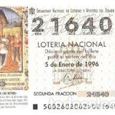 Lotería Nacional: DÉCIMO SORTEO 2-96. ADORACIÓN DE LOS REYES. REF. 9-9602. Lote 184607051