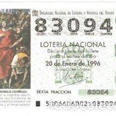Lotería Nacional: DÉCIMO SORTEO 6-96. EL EXPOLIO. TOLEDO. REF. 9-9606. Lote 184607321