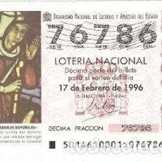 Lotería Nacional: DÉCIMO SORTEO 14-96. PEREGRINO. CATEDRAL DE LEÓN. REF. 9-9614. Lote 184607892