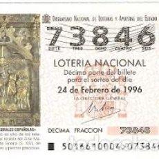 Lotería Nacional: DÉCIMO SORTEO 16-96. EL DESCENDIMIENTO. GIRONA. REF. 9-9616. Lote 184608063