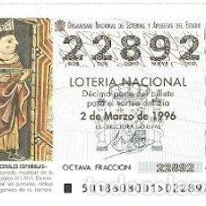 Lotería Nacional: DÉCIMO SORTEO 18-96. ARTESONADO MUDEJAR. TERUEL. REF. 9-9618. Lote 184608231