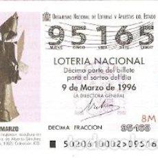 Lotería Nacional: DÉCIMO SORTEO 20-96. HOMENAJE A LAS MUJERES. REF. 9-9620. Lote 184608342