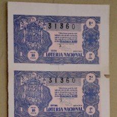 Lotaria Nacional: LOTE DE 5 DECIMOS LOTERIA NACIONAL 25 DE ENERO DE 1951. Lote 185706368