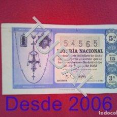 Lotería Nacional: TUBAL LOTERIA NACIONAL 21 25 JULIO 1961 54565 ENVIO 0,7 € 2019 B12 . Lote 186095525