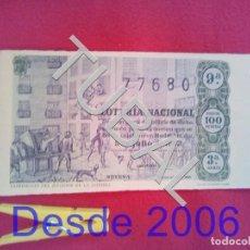 Lotería Nacional: TUBAL LOTERIA NACIONAL 19 5 JULIO 1963 77680 ENVIO 0,7 € 2019 B12 . Lote 186095676