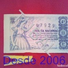 Lotería Nacional: TUBAL LOTERIA NACIONAL 26 16 SEPTIEMBRE 1963 07929 ENVIO 0,7 € 2019 B12 . Lote 186095850