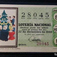 Lotería Nacional: L .NACIONAL. SORTEO 36/69. POR NADAL CADA OVEJA A SU CORRAL. 22 DICIEMBRE 1969. Nº 28045.. Lote 186132290
