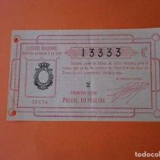 Lotería Nacional: LOTERIA NACIONAL 12 ENERO 1931 SORTEO 2 NÚM 13333. Lote 186137390