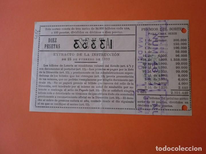 Lotería Nacional: Loteria Nacional 12 Enero 1931 Sorteo 2 Núm 13333 - Foto 2 - 186137390