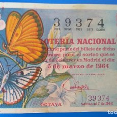 Lotería Nacional: LOTERÍA NACIONAL AÑO 1964, SORTEO 7. Lote 186231227