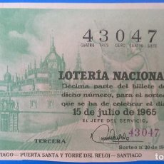 Lotería Nacional: LOTERÍA NACIONAL AÑO 1965, SORTEO 20. Lote 186232082