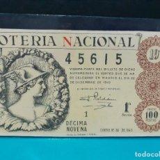 Lotería Nacional: LOTERIA NACIONAL DEL AÑO 1945 SORTEO 36. Lote 186244183