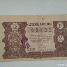 Lotería Nacional: LOTERIA NACIONAL 16 JULIO 1951 SORTEO 20 NÚM 08202. Lote 186451731