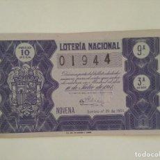 Lotería Nacional: LOTERIA NACIONAL 16 JULIO 1951 SORTEO 20 NÚM 01944. Lote 187096546