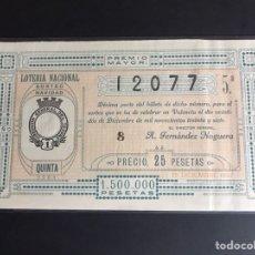 Lotaria Nacional: LOTERIA AÑO 1937 SORTEO NAVIDAD. Lote 187453121