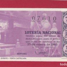 Lotería Nacional: LOTERIA NACIONAL SORTEO 3 RUTA DEL QUIJOTE VENTA CASTELLANA. Lote 187463582