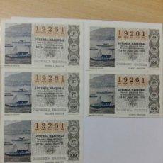 Lotería Nacional: 5 DECIMOS LOTERIA 1978. N 19261. CRIADEROS DE MOLUSCOS.. Lote 188531838