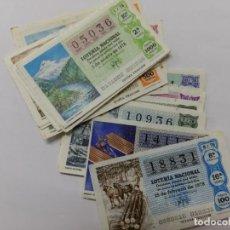 Lotería Nacional: 30 DECIMOS LOTERIA 1978.. Lote 188531986