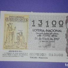 Lotería Nacional: DECIMO DE LOTERIA 13100 (ENTERO). Lote 189088842