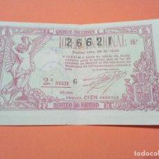 Lotería Nacional: LOTERIA NACIONAL NAVIDAD 22 DICIEMBRE 1933 SORTEO 36 NÚM 26621. Lote 190617433