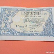 Lotería Nacional: LOTERIA NACIONAL NAVIDAD 22 DICIEMBRE 1933 SORTEO 36 NÚM 27321. Lote 190617757