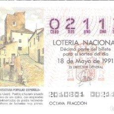 Lotería Nacional: 1 DECIMO LOTERIA DEL SABADO - 18 MAYO 1991 - 20/91 - MARTOS ( JAEN ) ARQUITECTURA ESPAÑOLA. Lote 190872970