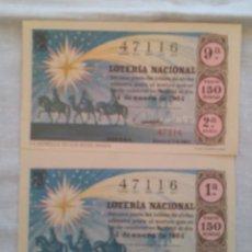 Lotería Nacional: LOTERIA NACIONAL. 4 ENERO 1964 DOS BILLETES. Lote 190899125