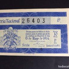 Lotería Nacional: LOTERIA AÑO 1954 SORTEO 15. Lote 191209210