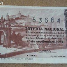 Lotería Nacional: BILLETE LOTERIA NACIONAL Nº 53664 - 25 SEPTIEMBRE 1962 - SORTEO Nº 27. Lote 191210311
