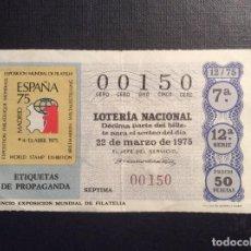 Loterie Nationale: DECIMO LOTERIA 00150 SORTEO 12-1975, CON PEQUEÑO DOBLEZ. Lote 191321465